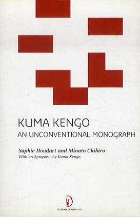 隈研吾 Kuma Kengo: An Unconventional Monograph/