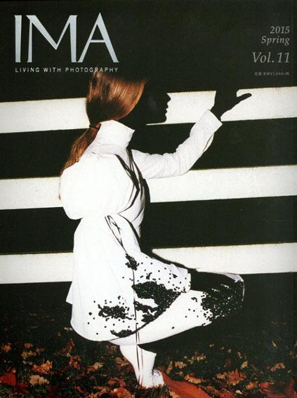 IMA Living With Photography 2015 Spring Vol.11 特集: 進化するファッションフォトグラフィー/