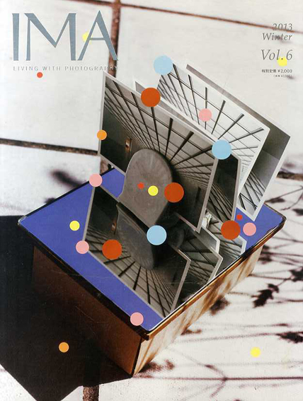 IMA Living with Photography 2013 Winter Vol.6 スティルライフは語る/