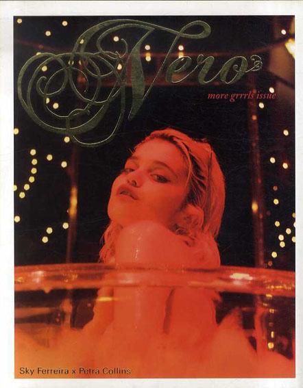 nero vol.04 more grrrls / independent issue/Sky Ferreira/ Petite Meller/ Petite Meller