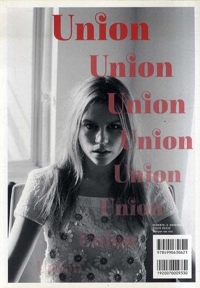 UNION Issue 03 2013/奥山由之/ Theo Gosselin/ HIROMIX