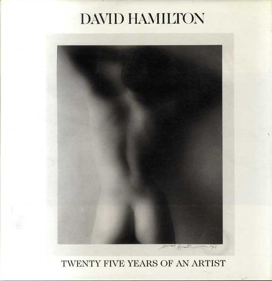 デイヴィッド・ハミルトン写真集 David Hamilton: Twenty Five Years of an Artist /