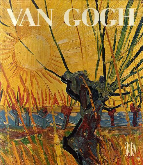 ゴッホ Van Gogh/