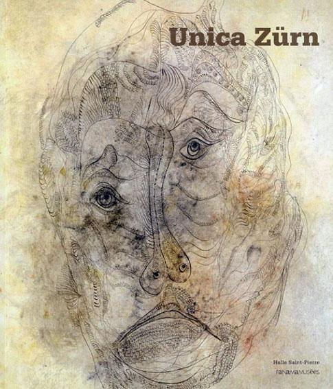 ウニカ・チュルン Unica Zurn/