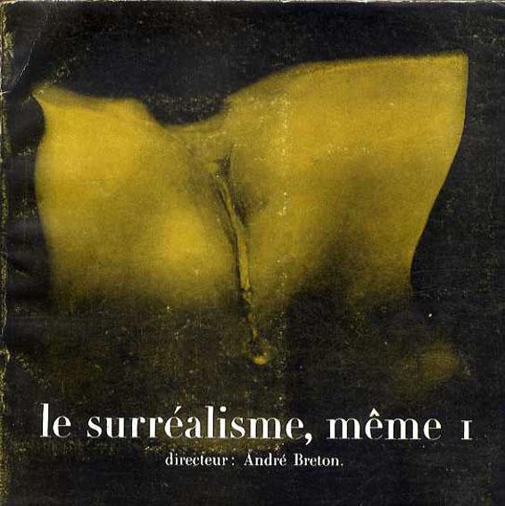 Le Surrealisme meme. 1-5 全5冊揃/