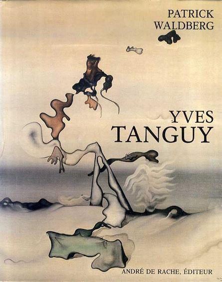 イヴ・タンギー Yves Tanguy/Patrick Waldberg