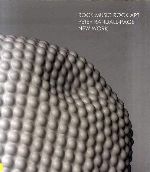 ピーター・ランドール・ペイジ Rock Music Rock Art: Peter Randall-Page New Work/ピーター・ランドール・ペイジ