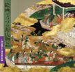 絵画でつづる源氏物語 描き継がれた源氏絵の系譜/のサムネール