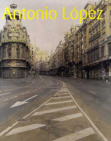 現代スペイン・リアリズムの巨匠 アントニオ・ロペス/長崎県美術館