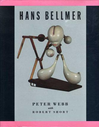 ハンス・ベルメール Hans Bellmer
