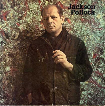Jackson Pollock 自分のスタジオでペインティング中。
