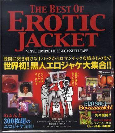 ero jacket 1