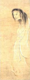 「幽霊図」 円山応挙