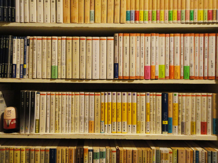 学術書の買取はこちらから。学術書でなくてもこちらから。