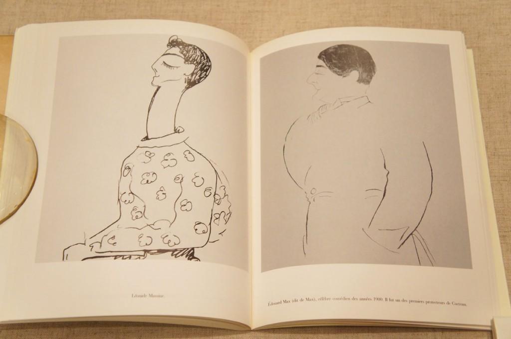 ジャン・コクトー Portraits d'amis et autoportraits