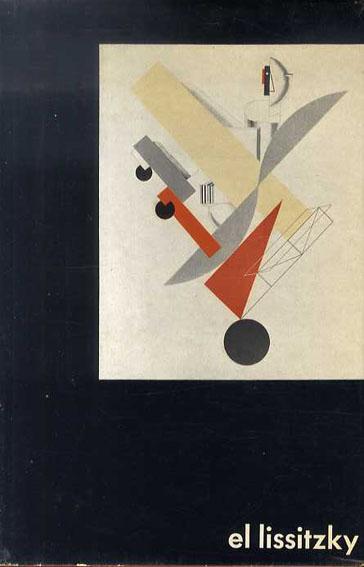 エル・リシツキー El Lissitzky. Sieg uber die Sonne. Zur Kunst des Konstruktivismus