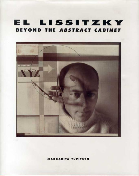 エル・リシツキー El Lissitzky: Beyond the Abstract Cabinet