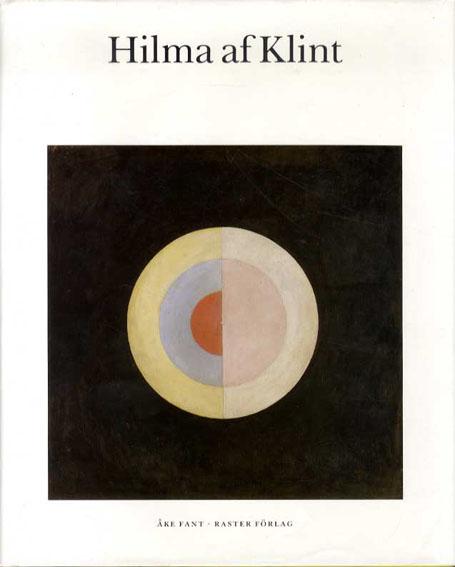 ヒルマ・アフ・クリント Hilma af Klint: Ockult Malarinna Och Abstrakt Pionjar Ake Fant 1989年/Raster Forlag スウェーデン語版 カバー