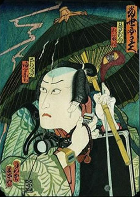 侍ビジネスマン ゴーホーム