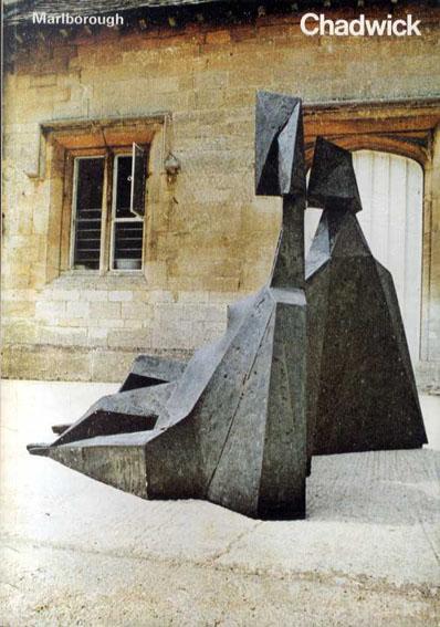 リン・チャドウィック Lynn Chadwick. Recent Sculpture 1974年/Marlborough 英語版 少折れ