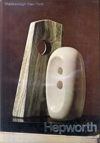 バーバラ・ヘップワース Barbara Hepworth: Conversations 1974年/Marlborough 英語版 プラスチックカバー シミ