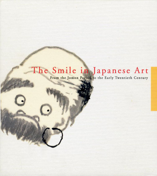 日本美術が笑う 2007