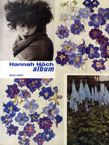 ハンナ・ヘッヒ Hannah Hoch: Album Hannah Hoch 2004年/Hatje Cantz 英・独・仏語版