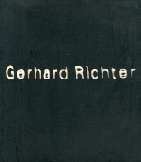 ゲルハルト・リヒター Gerhard Richter Jose Lebrero/Benjamin H. D. Stals Buchloh 1994年/Museo Nacional Centro de Arte Reina Sofia 西語版