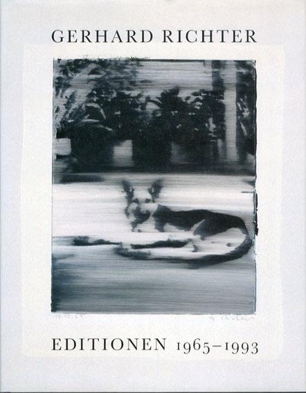 ゲルハルト・リヒター Gerhard Richter. Editionen 1965-1993 Butin Hubertus 1993年/Fred Jahn 独語版 カバー