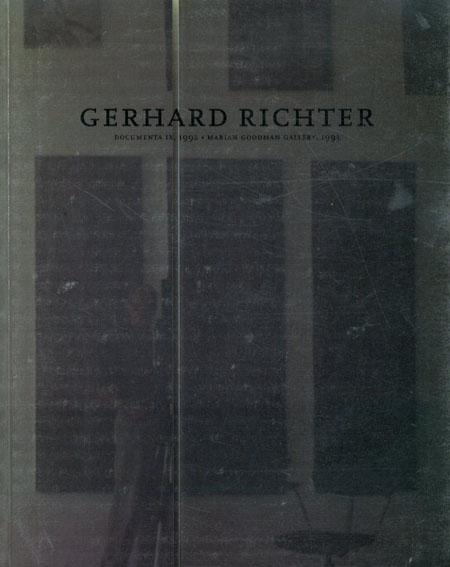 ゲルハルト・リヒター Gerhard Richter: Documenta IX 1992 Gerhard Richter/Benjamin H. D. Buchloh 1993年/Marian Goodman Gallery 英語版