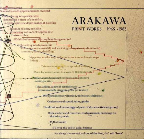 荒川修作全版画集 Arakawa: Print Works 1965-1983