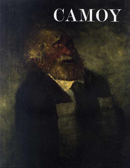 鴨居玲画集 Camoy 1928−1985