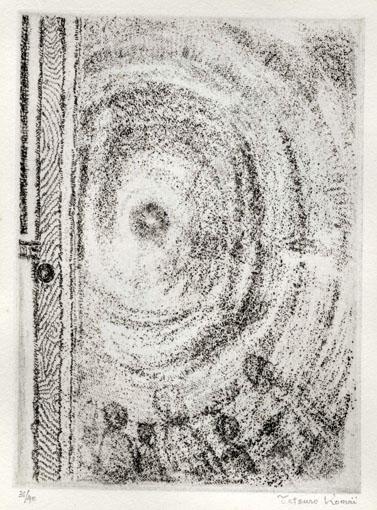 エッチング/アクアチント 限40 サイン 16.4×12.1 「駒井哲郎銅版画作品集」No.191