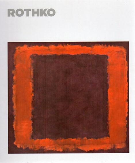 マーク・ロスコ Rothko