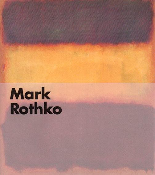 マーク・ロスコ Mark Rothko