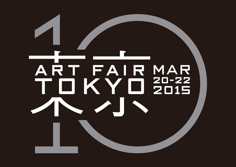 AFT_logo_10th_b
