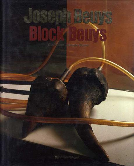 ヨーゼフ・ボイス Joseph Beuys: Block beuys