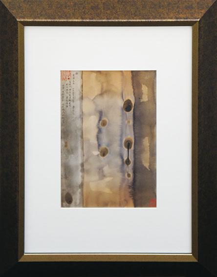 瀧口修造画額 Shuzo Takiguchi