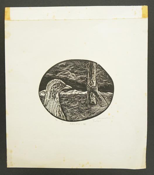 日和崎尊夫版画 「鳥」(仮) 限50 サイン 木口木版 Takao Hiwazaki 1968 限50 サイン 木口木版