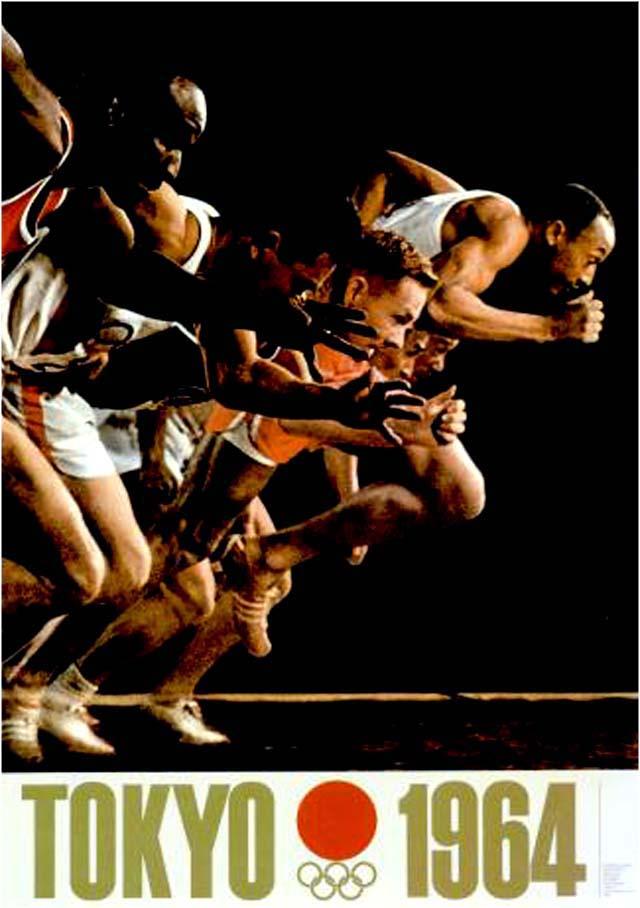 オリンピック・ポスター 1964