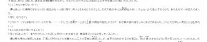 fad5c15d-bd82-42ee-a66c-78421c3fc0dc