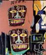 ジャン=ミシェル・バスキア カタログ・レゾネ Jean-Michel Basquiat/のサムネール