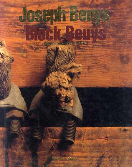 ヨーゼフ・ボイス Joseph Beuys: Block beuys/Eva Wenzel/Jessyka Beuys