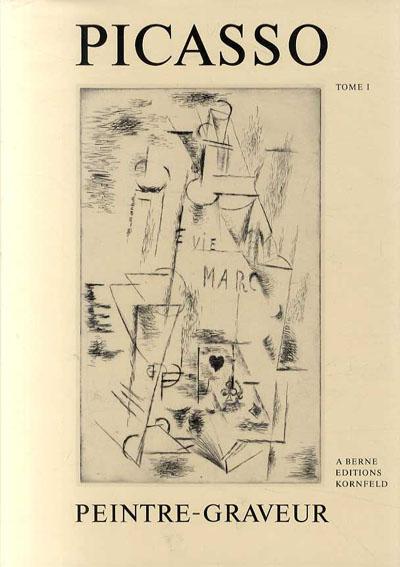 パブロ・ピカソ カタログ・レゾネ1-3 リトグラフ/モノタイプ Picasso Peintre-Graveur Tome1-3: Catalogue Raisonne de l'oeuvre grave et lithographie et des monotypes 1899-1931/1932-1934/1935-1945 3冊組/Bernhard Geiser
