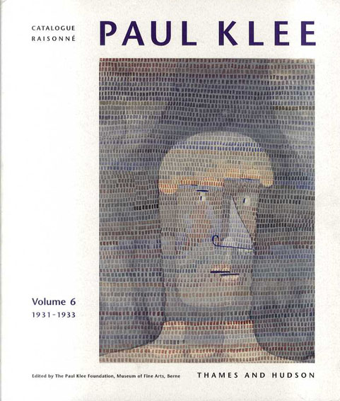 パウル・クレー カタログ・レゾネ Paul Klee: Catalogue Raisonne 1931-1933/1934-1938/1939/1940 Volume6-9 4冊組/Paul Klee Foundation