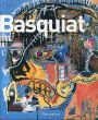 ジャン・ミシェル・バスキア Basquiat/Mayer Marcのサムネール