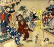 歌川国芳 奇と笑いの木版画/のサムネール