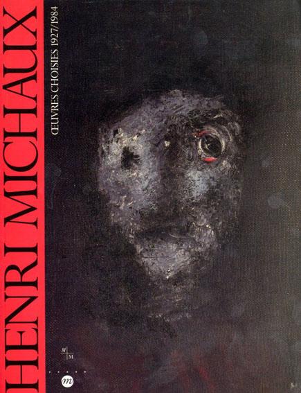 アンリ・ミショー Henri Michaux: Ceuvres Choisies 1927/1984/