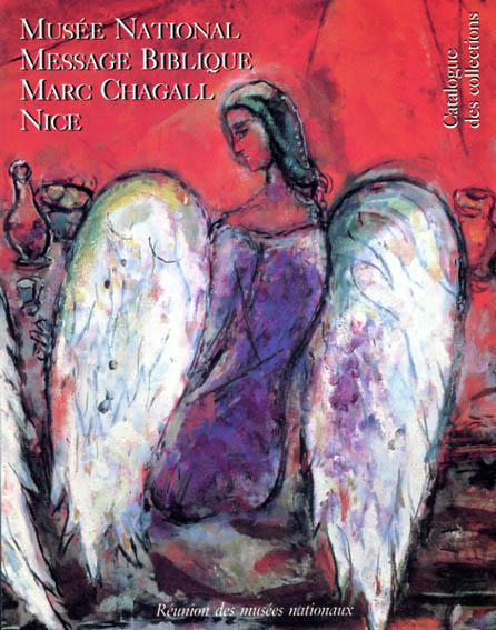 マルク・シャガール Marc Chagall: Musee Nationale Message Biblique/