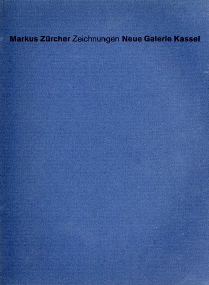 マルクス・チュルシェ Markus Zurcher: Zeichnungen Neue Galerie Kassel/